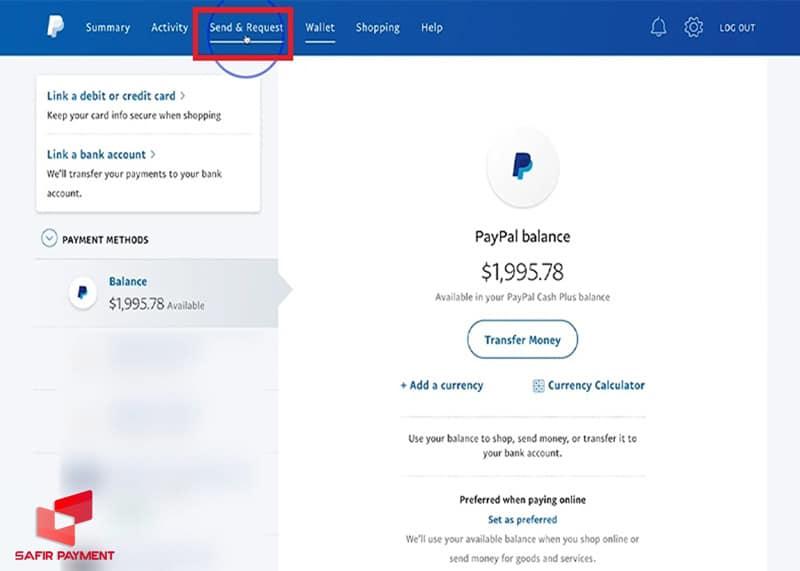 انتقال پول از حساب بانکی به حساب پی پال