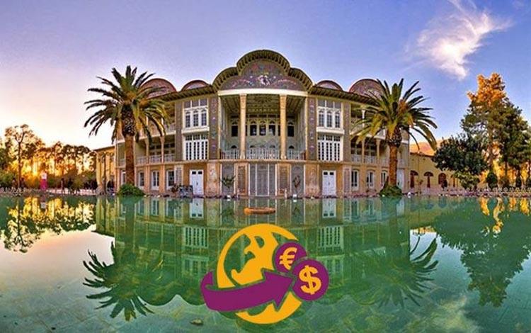 صرافی های شیراز