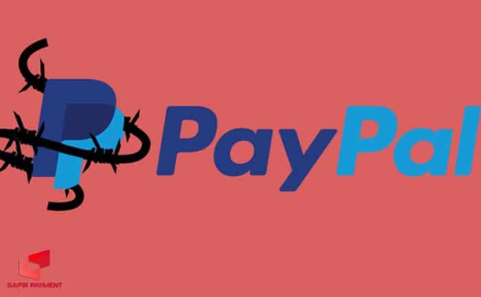 پرداخت paypal در ایران