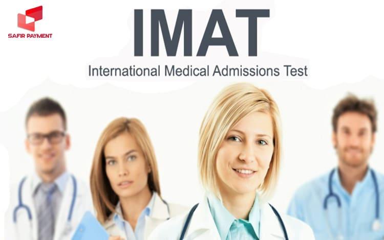 نمونه سوالات آزمون IMAT