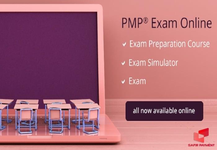 آزمون PMP