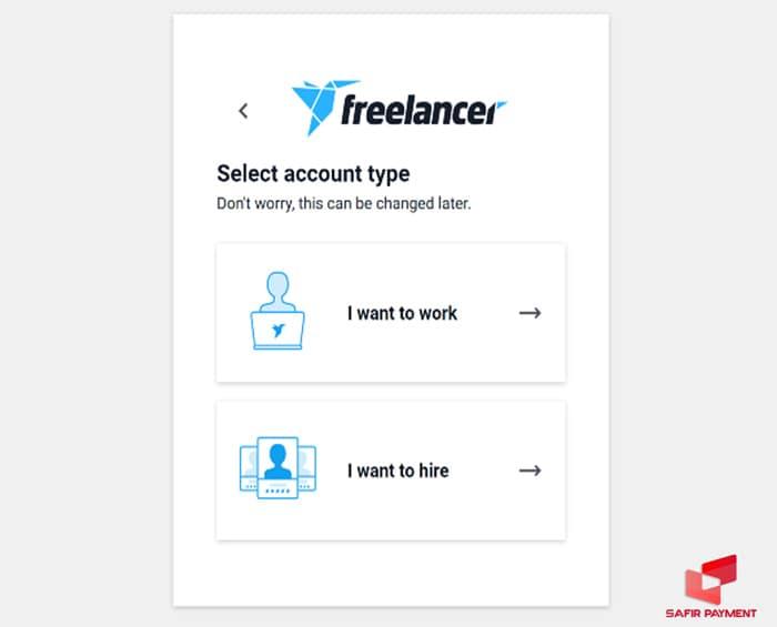 ساخت حساب freelancer