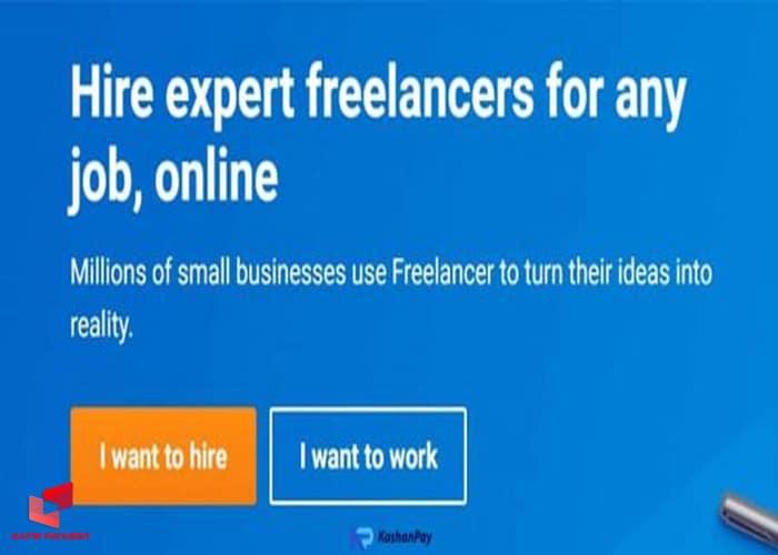 سایت های freelancer