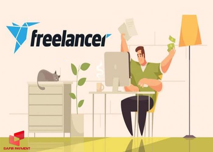 سایت freelancer