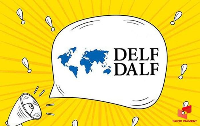 تفاوت آزمون delf و dalf