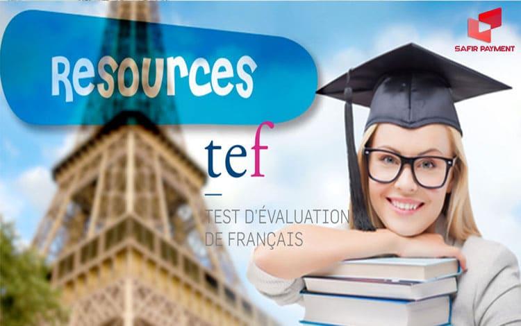 منابع آزمون tef