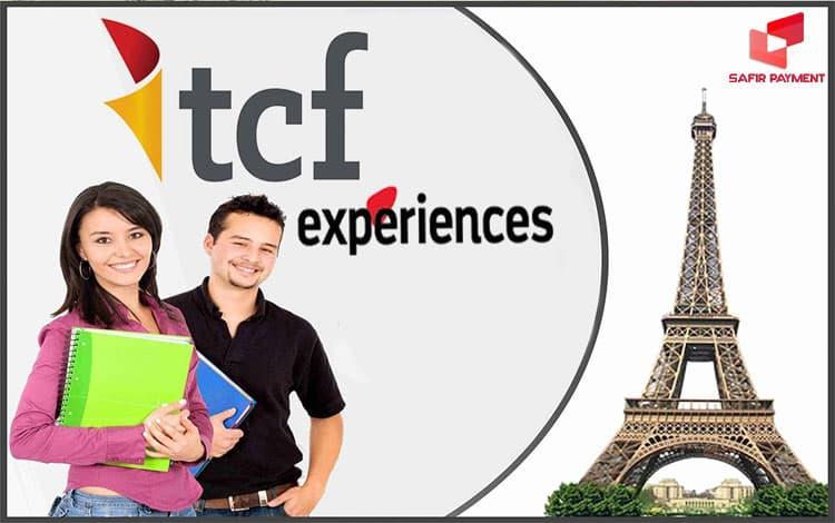 تجربیات آزمون tcf