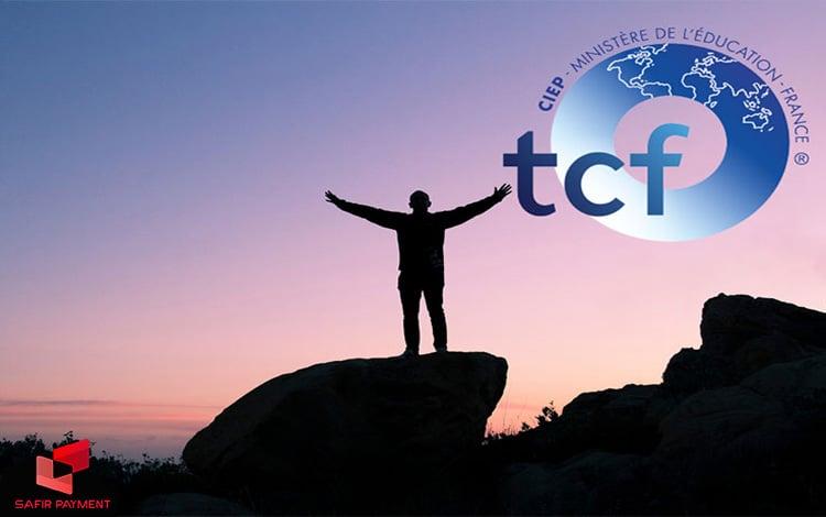 تاریخ آزمون tcf