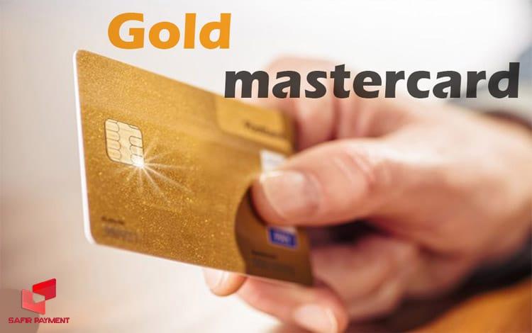 مستر کارت طلایی چیست