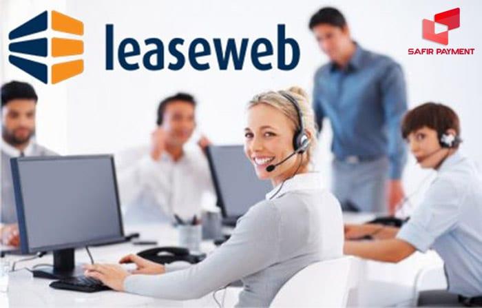 leaseweb چیست