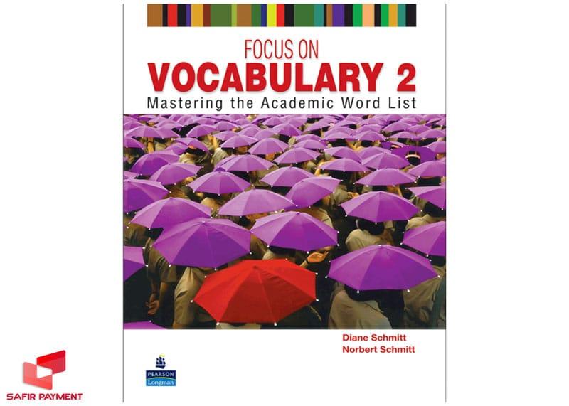 بهترین کتاب لغت برای آیلتس