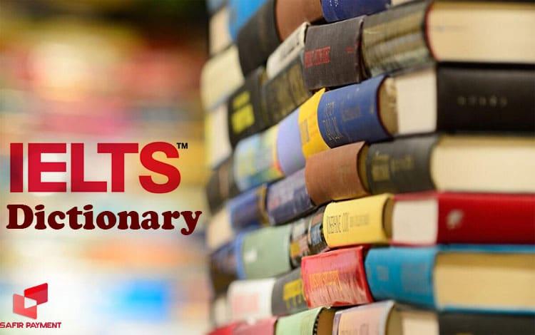 کتاب لغت آیلتس