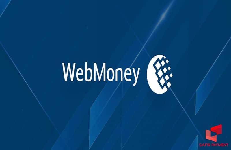 کارمزد انتقال وبمانی