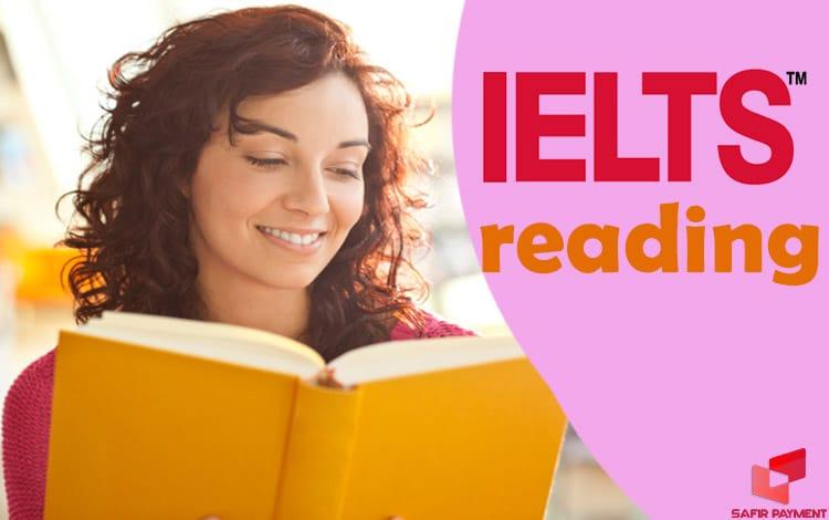 خواندن آیلتس در خانه