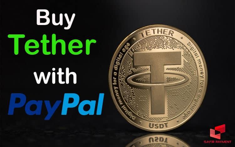 خرید تتر با پی پال