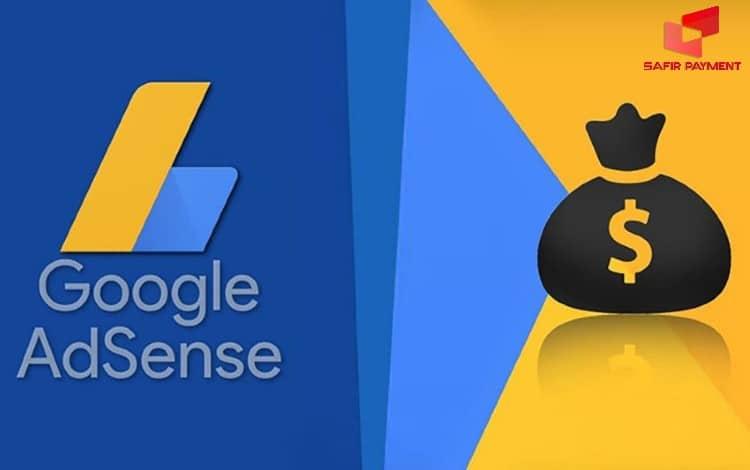 معایب گوگل ادسنس