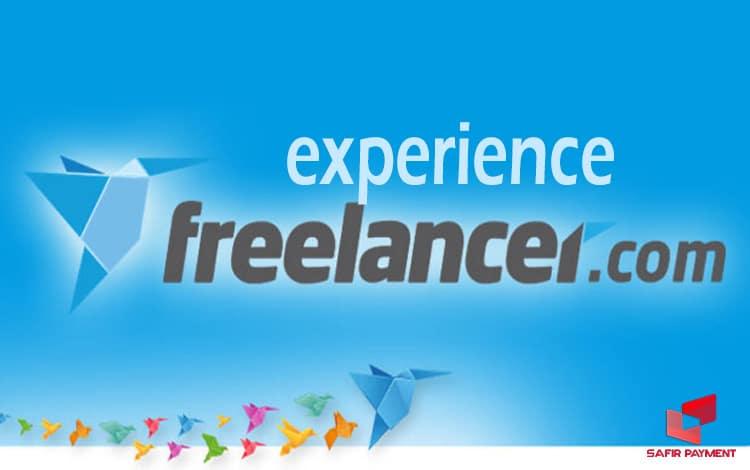 تجربه کار در freelancer